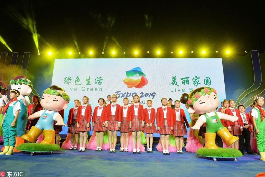 Expo Pekin Canton Fuarı